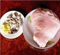 天津冷鲜肉配送服务中心